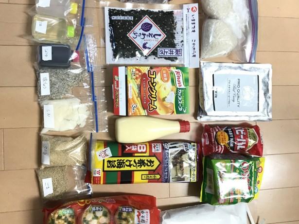用意した日本食の数々