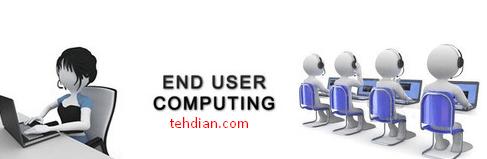 end user computing adalah