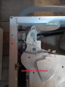 Заливной клапан для стиральной машины