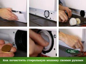 Как почистить сливной насос