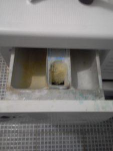 Кювета стиральной