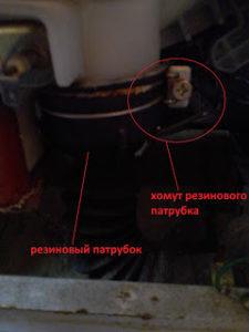 Патрубок сливной стиральной машины Самсунг