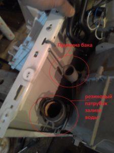 Пружины стиральной машины whirlpool