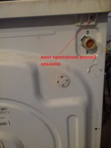 замена подшипника стиральной машины whirlpool