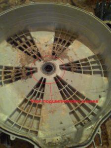 подшипник на стиральную машину whirlpool