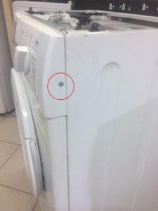 Плата управления стиральной машины бош