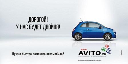 Как подать объявления на авито без регистрации  SMS с авито — развод       Tehno-video.ru 30868d0f4a9
