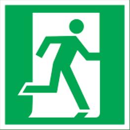 Эвакуационные
