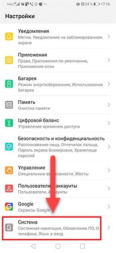 Système d'élément de menu sur Android