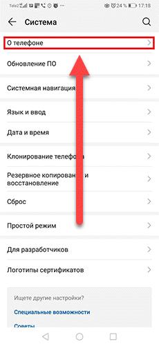 Élément de menu sur téléphone Android