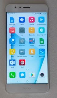 Preobleka androida je lepša kot pri Huaweijevih telefonih brez oznake Honor.