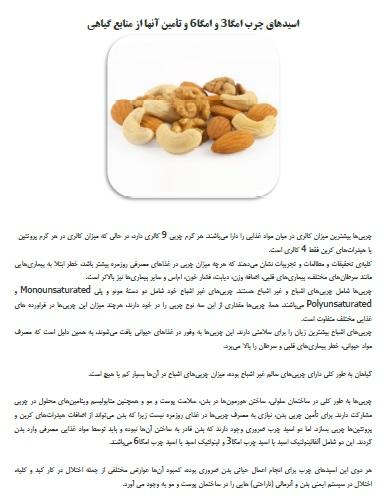 1337201849_giyah-kharan1
