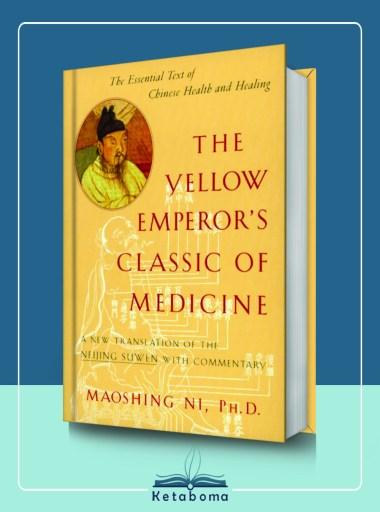 کتاب کلاسیک امپراطور زرد