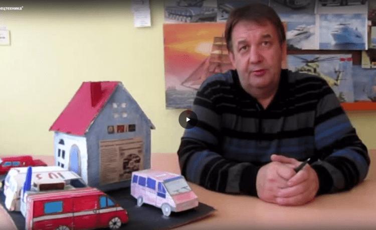 Создание моделей пожарной машины и машины скорой помощи
