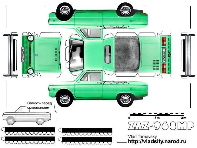 """Чертеж бумажной модели автомобиля """"Запорожец"""""""