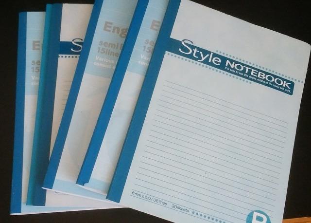 資格試験の勉強で使ったノート