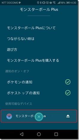 s_Screenshot_20190530-043046-1