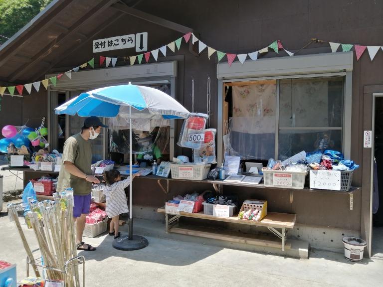 唐沢キャンプ場 売店