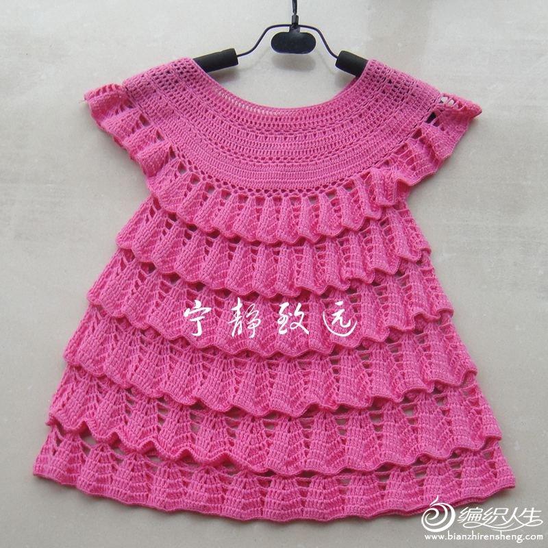 Vestido para niña de ganchillo
