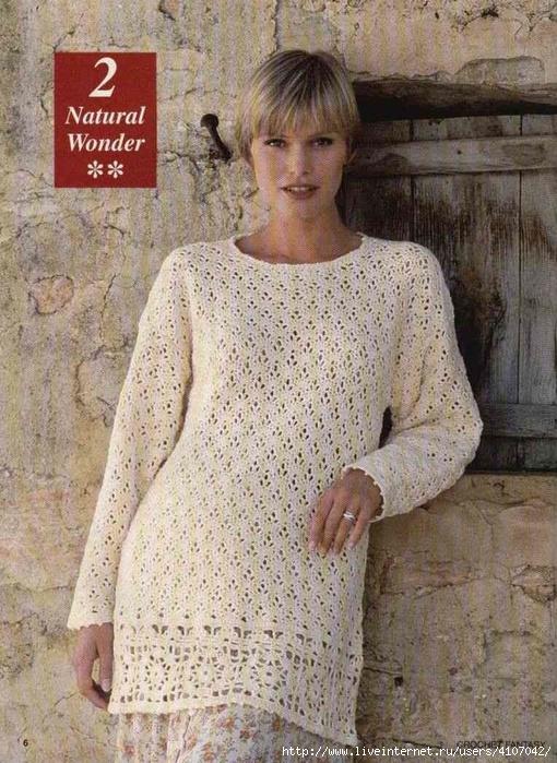 Blusa túnica larga crochet con esquemas