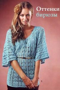 Crochet túnica con patrones