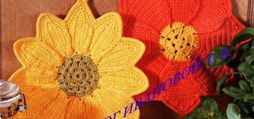 Agarradera crochet flor