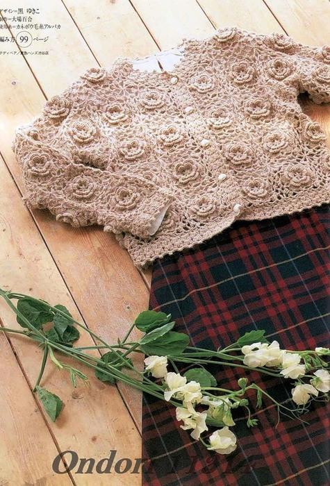 Chaleco crochet niña