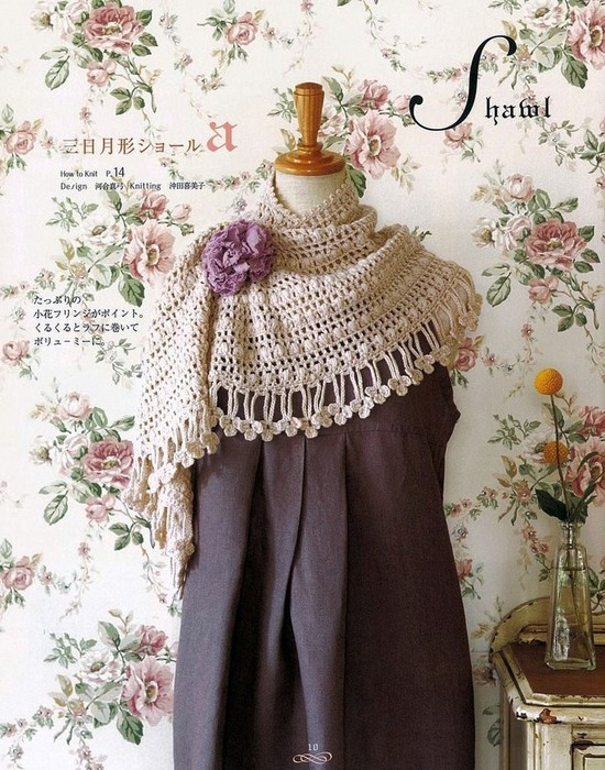Crochet chal