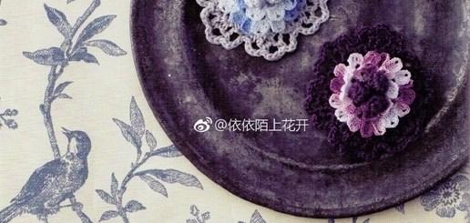 Flores en ganchillo