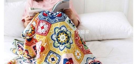 Manta crochet motivos colores