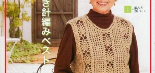 Chaleco crochet mujer