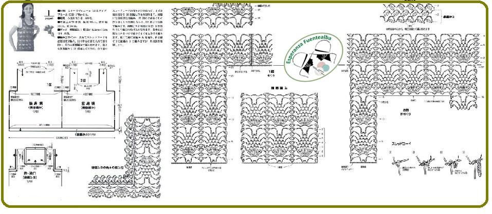 Chaleco crochet patrones1
