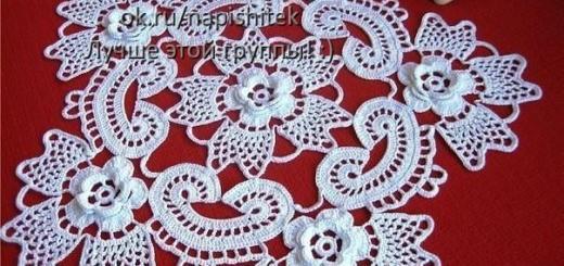 Carpetas tejidas a gancho