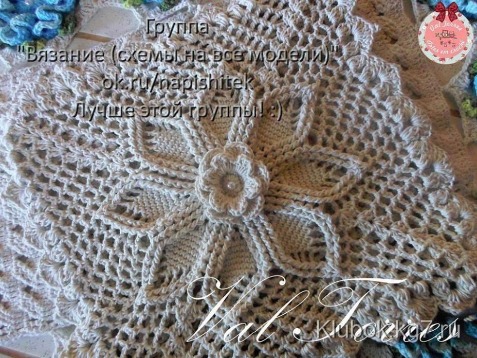 Atractivo Patrón De Crochet Campana Libre Ideas - Manta de Tejer ...