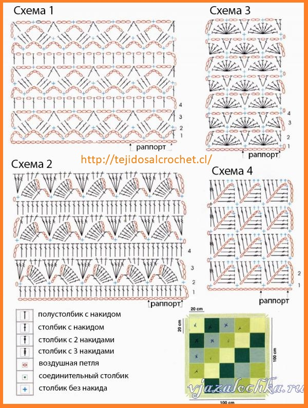 Colchas crochet patrones1