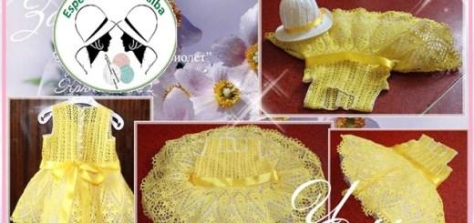 Crochet niña