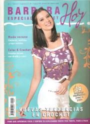 Revista moda crochet gratis. Revista Barbara Hoy completa
