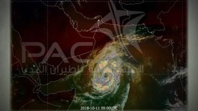 Photo of آخر المعلومات عن إعصار لبان المتوقع ان يصل لسلطنة عمان واليمن