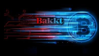 إطلاق منصة Bakkt سيؤدي لرفع سعر البتكوين