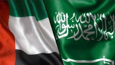Photo of الإمارات والسعودية تكشفان عن تفاصيل العملة الرقمية المشتركة