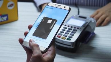 سامسونج باي - تقني نت العملات الرقمية