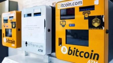 صراف آلي بتكوين - تقني نت العملات الرقمية