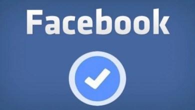 فيسبوك توثيق - تقني نت التكنولوجيا