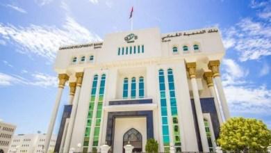 وظائف بنك عمان للتنمية - تقني نت سلطنة عمان