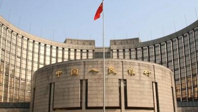 رسم بياني لبنك الصين المركزي على البتكوين - تقني نت العملات الرقمية