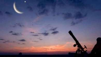 Photo of غداً الأحد 1 محرم 1441 هـ و إجازة رسمية في سلطنة عمان