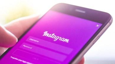 حماية خصوصية حسابك على انستغرام - تقني نت تكنولوجيا