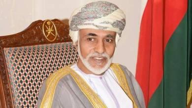 عفو على سجناء في سلطنة عمان - تقني نت عمانيات