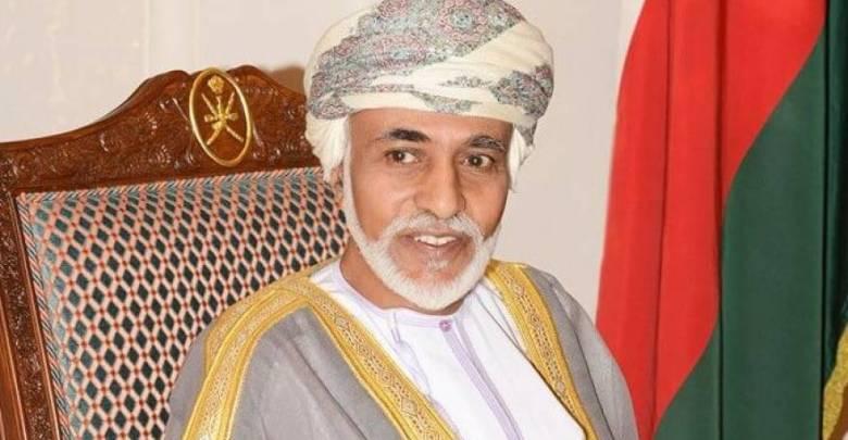 عفو سامي من جلالة سلطان عُمان على 202 من نزلاء السجن - تقني نت عمانيات