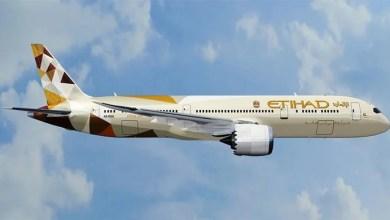 شركة الاتحاد للطيران في شراكة مع شركة بلوكشين - تقني نت العملات الرقمية